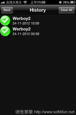 自動分析附近 Wi-Fi 熱點的安全性:WiFi Security+(iOS) 2012-11-24-11.09.36