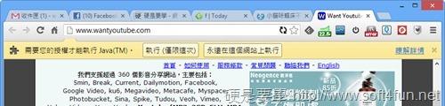 免軟體下載 Xuite 影音、轉檔教學 1