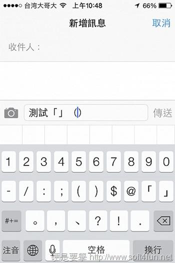 關於 iOS 7,超過40個 WWDC 沒有告訴你的細節更新 File-18
