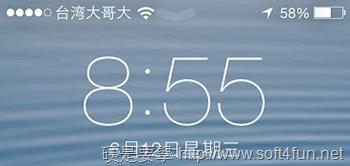 關於 iOS 7,超過40個 WWDC 沒有告訴你的細節更新 File-31