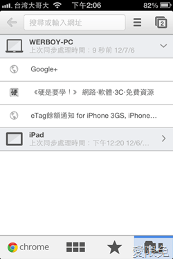 免掃條碼,把電腦上看到的 App 直接送進手機下載 chrome--5
