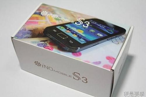 [獨家優惠] iNO S3 超輕雙卡雙待智慧型手機,4,000 元有找! clip_image002