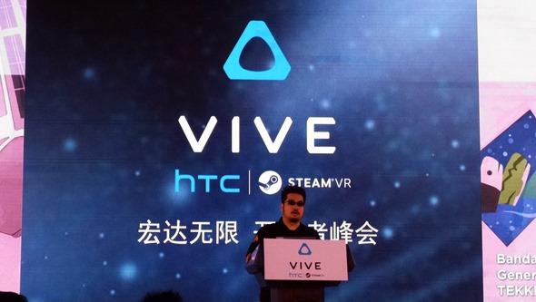 HTC VIVE 開發者峰會:頭戴虛擬顯示器市場中前言的內容開發(Bandai Namco) P_20151218_100935