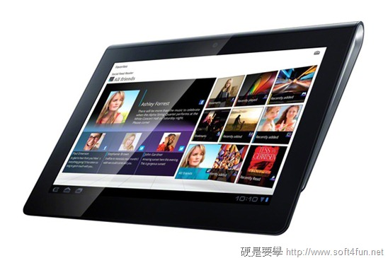 SONY 首款平板電腦 Tablet S 體驗報告 SONY_Tablet_S_2