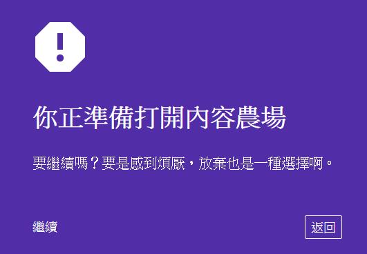 快裝!Google推出 Personal Blocklist套件幫你封鎖內容農場與垃圾網站(Chrome) d5f3c072cbcd