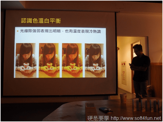 Hiiir 愛享客小聚課程記實花絮 No. 3:正妹下午茶室內手機攝影課 image_4
