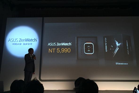 洗鍊高質感,華碩首款智慧手錶 ZenWatch 正式發表,價格驚豔! -2014-12-24-1-51-12-1