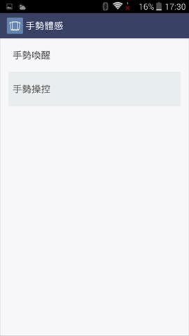 Screenshot_2015-02-11-17-30-39