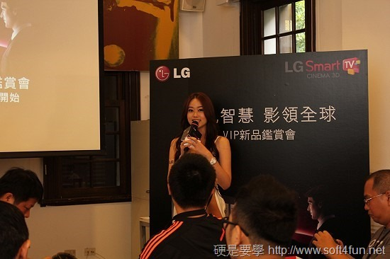 LG Smart TV 的「超凡智慧,影領全球」VIP新品鑑賞會 image003_3