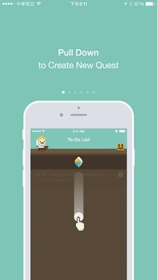 結合遊戲打怪升級系統,QUEST 代辦事項 App 讓記事更好玩 2015012014.11.14
