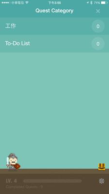 結合遊戲打怪升級系統,QUEST 代辦事項 App 讓記事更好玩 2015012015.55.13