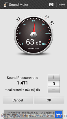 用手機APP測環境噪音的聲級計 Sound Meter(手機分貝計) 2014-02-18-15.55.56