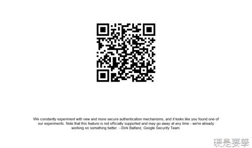 Google推出用手機掃 QR Code 的免密碼安全登入服務 google-lock-01
