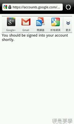 Google推出用手機掃 QR Code 的免密碼安全登入服務 google-lock-04