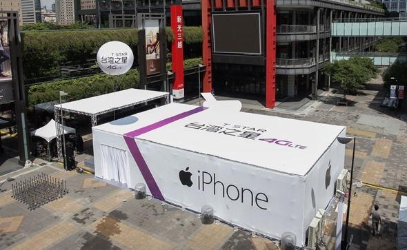 台灣之星iPhone 6s首賣會九日上午0730正式於101旗艦店登場 (資料照片)
