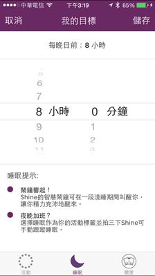 2015-01-17 15.19.21