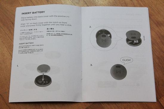 MISFIT SHINE 結合時尚與設計的運動+睡眠偵測手環 misfitshine06