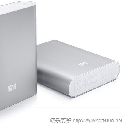 [介紹] 小米行動電源 10,400mAh大容量,入手價不到台幣 350 元 -8