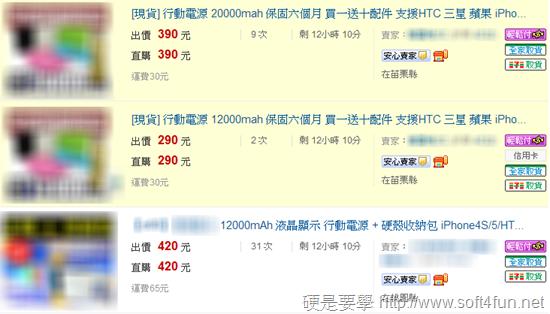 [介紹] 小米行動電源 10,400mAh大容量,入手價不到台幣 350 元 0d7dfd27cf66