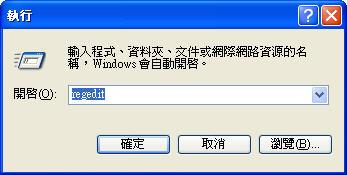 [網路相關] 牛逼的無線網路管理程式(含訊號雷達圖) - ConfigFree 818932459_8c60a87ea7_o