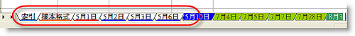[Excel技巧] 一次列印選定或全部的工作表 1232111514_6cdadd74c1