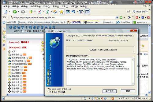 [桌面相關] 擁有Vista高品質畫面不是夢!短小精幹 - FastAero 526389563_430688163b