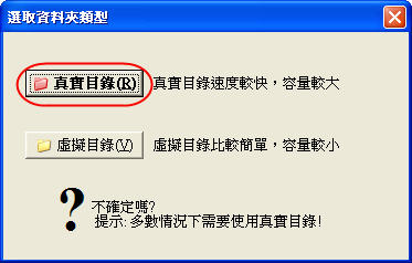 [網站架設] 30秒架好可以上傳/下載檔案的檔案伺服器 - HFS 711911196_65b6b2d39c_o
