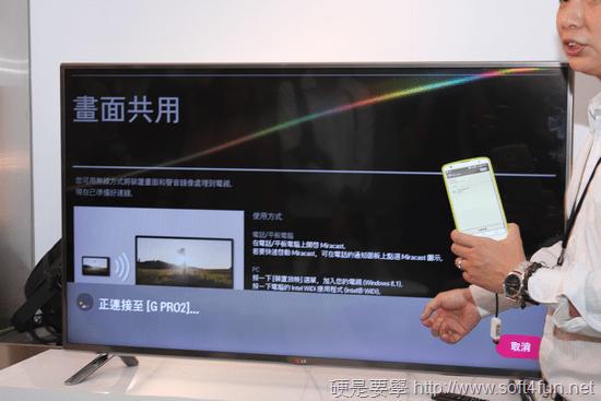 LG 決勝畫質!OLED 4K曲面電視登場 image017