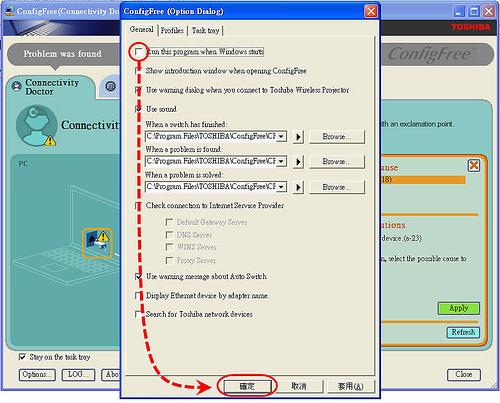 [網路相關] 牛逼的無線網路管理程式(含訊號雷達圖) - ConfigFree 820013246_e554f1ba95
