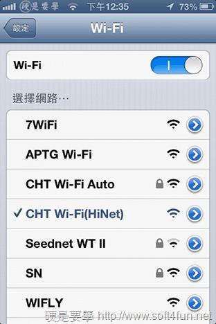 hinet 公眾 wifi (1)