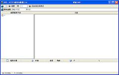 [網站架設] 30秒架好可以上傳/下載檔案的檔案伺服器 - HFS 712246738_3fa9f63f5a_m