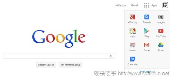 google新界面-02
