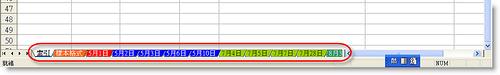 [Excel技巧] 一次列印選定或全部的工作表 1231246809_ca5cc438d6