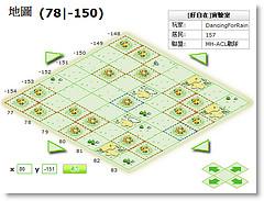 Travian:不可錯過的網頁強檔遊戲  1413769736_c7650d9877_m