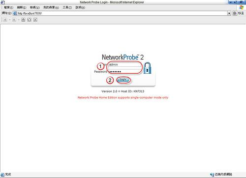 [網路相關] 隨時隨地詳細掌握網路狀況 - Network Probe 2 406625434_e4bd13aeb4