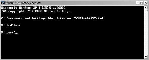 [禁斷秘技] 檔案偽裝術  第一篇 - 利用DOS指令製作偽裝檔 405550164_4eb85facfa