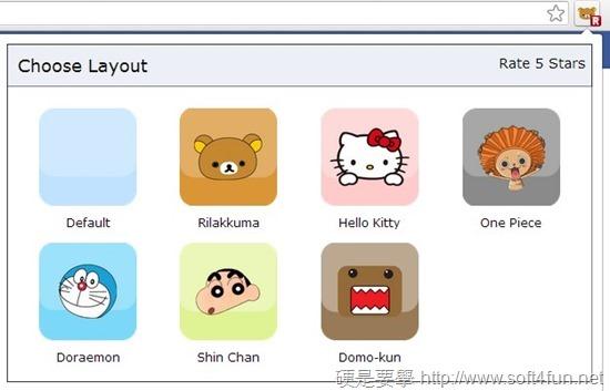 Facebook Chat Layout 讓 Facebook 聊天室也有多種主題 5
