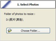 [圖像編輯] 可視化的圖片大小調整軟體 - PhotoRazor 334728250_460e5a3b59_o