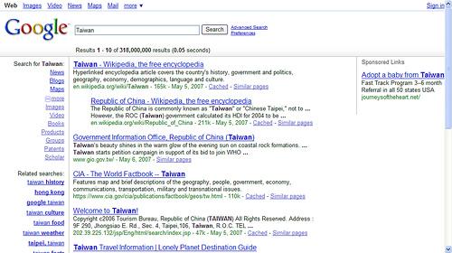 [新訊看板] Google新版搜尋版面,搶先玩! 487538814_5ada322b8e
