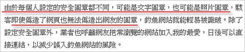 [硬佈告欄] 《硬是要學》內容出現在Yahoo!科技新聞 ,記者違規啦! 478736304_1ba1785aae