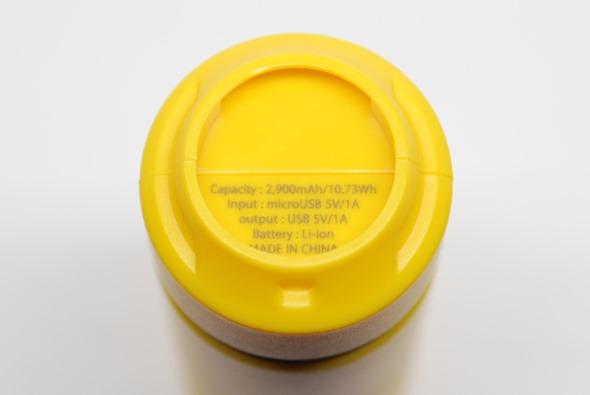 尖叫~怪獸電力公司「能量瓶」行動電源開箱來了! DSC_0104