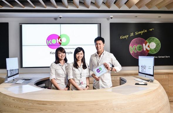 國泰世華推出新型態網路銀行 KOKO,理財、拆轉帳好方便 KOKO_KOKO