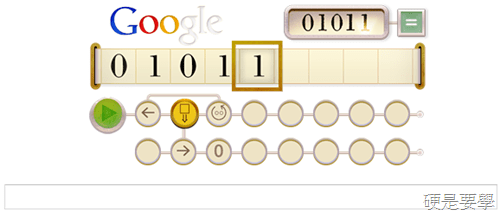 [Google Doodle] 紀念 Alan Turing 計算機之父 100歲誕辰的遊戲玩法+解答 4_thumb