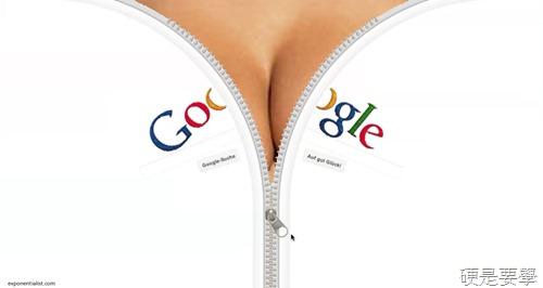 [圖集] 原來 Google 首頁的拉鏈也可以這樣惡搞… 2