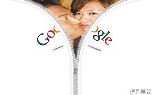 [圖集] 原來 Google 首頁的拉鏈也可以這樣惡搞… 7