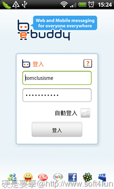 [Andorid] 精選4款網路社群 APP(Facebook、MSN、Plurk、Google+) ebuddy-01
