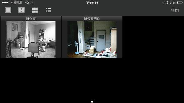 超值雲端監控組合:Synology DS115j+Compro TN65 網路攝影機 2015030420.38.14