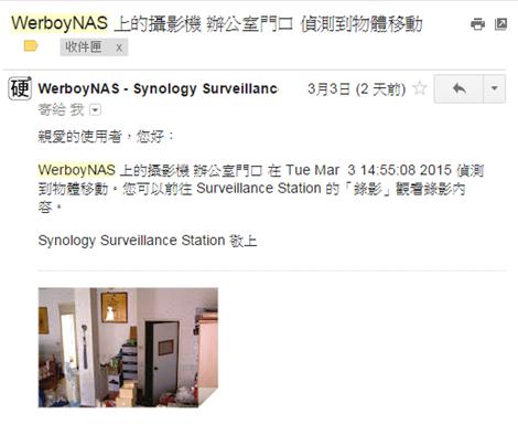 超值雲端監控組合:Synology DS115j+Compro TN65 網路攝影機 31