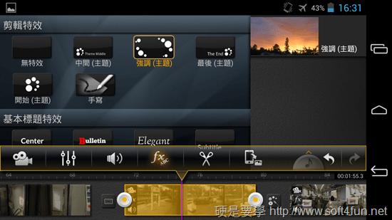 [評測] 超搶手 InFocus IN815 五吋四核機,C/P值爆表再優惠 2014-01-06-16.31.29