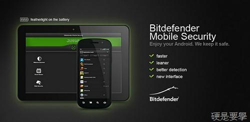 [下載] Android手機大牌防毒軟體大補帖(AVG、ESET、Norton、Avast、大蜘蛛…等) bitdefender-title_thumb
